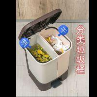 干湿分离分类垃圾桶脚踏垃圾筒家用客厅厨房有盖大号垃圾篓垃圾分类垃圾桶