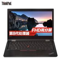 联想ThinkPad S2 2019款(20NVA004CD)13.3英寸轻薄笔记本电脑(i5-8265U 8G 51