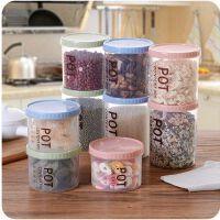 收纳盒厨房透明零食 塑料五谷杂粮收纳罐食品密封罐