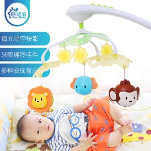 婴儿玩具宝宝床铃0-1岁6-12个月3新生儿音乐旋转床挂件床头铃摇铃