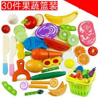 儿童过家家厨房水果切切乐玩具切水果玩具 磁性木制蔬菜