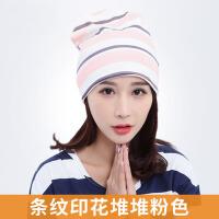 秋冬款头巾发带产妇时尚坐月子用品月子帽薄款产后女孕妇帽子