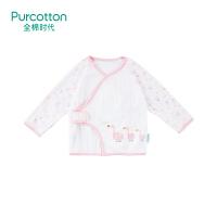全棉时代小粉鸭婴儿双层针织提花套装上装:66/44下装:66/44,1套装