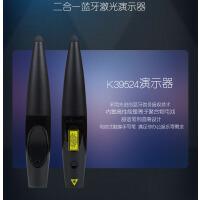 肯辛通k39524投影笔 PPT翻页笔激光遥控笔 电容笔 无线蓝牙演示器