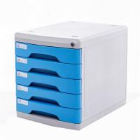 信奇桌面文件柜 9050蓝色抽屉收纳柜 9051五层透明资料整理柜 9052四层办公储物柜 带索引标签