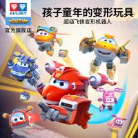 奥迪双钻超级飞侠9玩具套装大号变形机器人乐迪小爱男孩儿童玩具