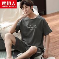 【夏上新】南极人短袖短裤睡衣男夏季薄款纯棉套装春夏男士家居服
