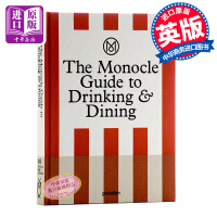 【中商原版】杂志饮食指南 The Monocle Guide to Drinking and Dining