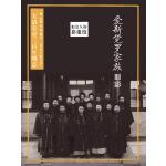 爱新觉罗家族旧影(旧京影像,大清皇室三百年图志)(旧京人物影像馆)