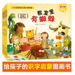 小小语言家·汉语分级读物(第3级全5册。教育部语言文字应用研究所姜自霞博士著)