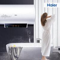 海尔(Haier)80升S3系列 电热水器 ES80H-S3(E)/80L