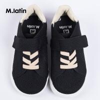 【双12年终大促2件2折后到手价:67.8元】马拉丁童装中性小童鞋子2019年春夏球鞋
