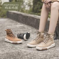 玛菲玛图2019秋冬新款女靴欧美帅气工装靴百搭系带休闲马丁靴1811-4
