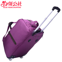 白领公社 拉杆箱 男女新款牛津布拉杆包登机包男士女士大容量行李包男式女式手提包旅行包时尚箱包