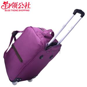 【用券立减200元】白领公社 拉杆箱 男女新款牛津布拉杆包登机包男士女士大容量行李包男式女式手提包旅行包时尚箱包.