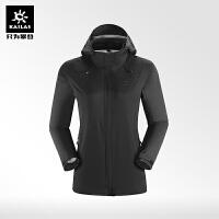 Kailas凯乐石 户外运动女款轻量旅行冲锋衣(加长版)KG120267