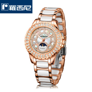 【专柜同款】罗西尼新款 时尚女士真皮手表 正品进口石英机芯皮带女表SR5622