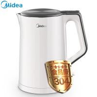 美的(Midea)电水壶热水壶1.5L家用304不锈钢正品电热烧水壶自动断电开水壶大容量暖水壶SH15Colour102