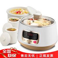 美的(Midea) 电炖锅 WBZS162 智能预约多功能白瓷隔水炖 煲汤锅煮粥炖肉W