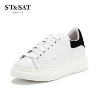St&Sat/星期六 厚底运动休闲单鞋小白鞋女SS83112558