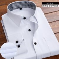白衬衫男士长袖韩版修身纯色休闲半衬衣商务职业工装KB10