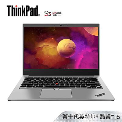 联想ThinkPad S3锋芒 2020款(02CD)14英寸轻薄笔记本电脑(i5-10210U 8G 128G傲腾增强型SSD+1TB 2G独显)钛度灰 新品上市,十代酷睿,办公娱乐两不误
