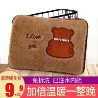 热水袋充电防爆暖水袋电暖宝��宝宝注水毛绒水袋可爱韩版女暖手宝