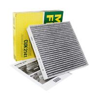 曼牌/MANN FILTER 活性炭 空调滤清器 CUK2141 蓝瑟 1.5/1.8/2.0
