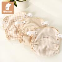 威尔贝鲁 婴儿纱布尿布 纯棉宝宝可洗尿布兜 新生儿透气尿裤 夏