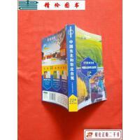 【二手9成新】正版 孤独星球Lonely Planet自驾指南系列:中国东