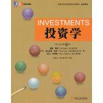 投资学(英文版・原书第9版)
