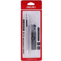 得力(deli) S713 学生活动自动铅笔套装0.5mm (笔+铅芯) 当当自营