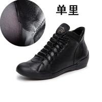 秋冬平底系带韩版单鞋休闲运动旅游鞋子高帮女士黑色皮鞋