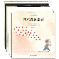 小问号小叹号绘本系列(共8册)