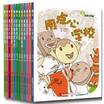 故事奇想树系列(附作家签名卡 全12册) 用故事灌溉,让品德萌芽;集结台湾*人气作家、画家,荣获多项文学奖