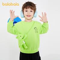 【2件6折价:89.9】巴拉巴拉童装儿童卫衣男童秋装宝宝上衣2021新款造型小熊萌趣潮流