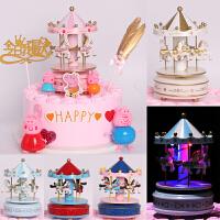 带灯光音乐旋转木马蛋糕摆件 音乐盒儿童生日装饰配件派对