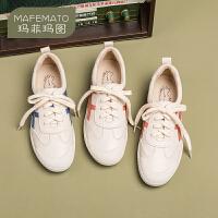 【下单只需要199元】玛菲玛图女鞋春季2020新款软底皮鞋女超软百搭小白鞋小怪兽单鞋5060-7