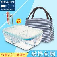 微波炉加热饭盒保鲜盒上班族带饭专用碗分隔便当盒长方形密封盒