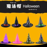 孩派 万圣节南瓜帽巫师巫婆帽尖头帽缎带黑尖帽弯角巫婆帽魔法师