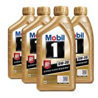 美孚(Mobil) 金美孚1号新品 金装 发动机润滑油 汽车机油 全合成机油 API SN 0W-20 1L*4