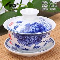 紫砂青瓷子玻璃盖碗茶杯茶碗单个三才泡茶白瓷功夫茶具