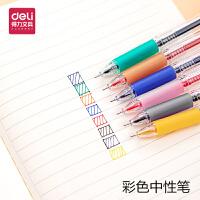 得力彩色中性笔套装做笔记专用签字笔0.5mm学生用多色 黑红蓝绿紫水性笔小清新可爱创意女手账本日记标记重点