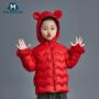 迷你巴拉巴拉女童科技棉衣2018冬款新品儿童喇叭袖外套宝宝棉服