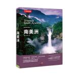 中国国家地理美丽的地球-南美洲