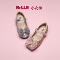 【大牌�r:156.9元】百��Belle童鞋女童�r尚亮片�涡�2020秋季新品中童蝴蝶�底皮鞋�和�公主鞋