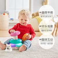 费雪联萌家族声光套圈小羊驼GHY83叠叠乐儿童早教益智 婴儿玩具