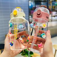 水杯女夏季带吸管可爱萌趣杯子便携塑料儿童水壶夏天男孩女孩上学专用(送杯刷、吸管刷)