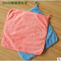 33*33挂式珊瑚绒方巾 加厚不掉毛吸水洗脸毛巾