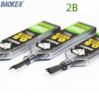 BAOKE宝克 树脂铅芯(2B/0.5mm)QX-108活动铅笔替芯 当当自营